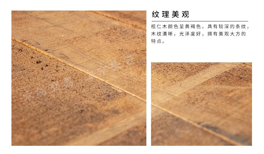 榄仁木详情页_07.jpg