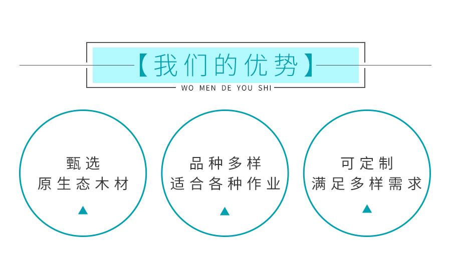 榄仁木详情页_13.jpg