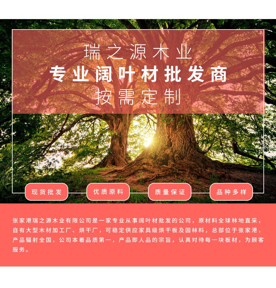 漆木详情页_02.jpg