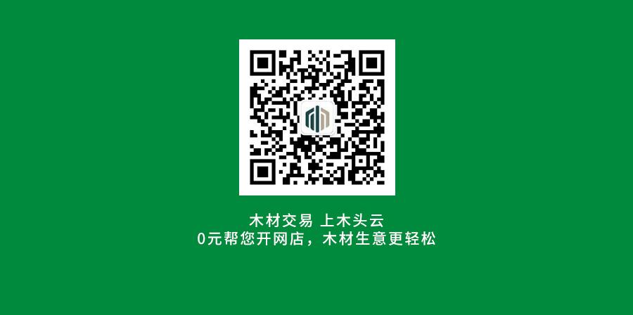 奥古曼详情页(杰林木业).jpg
