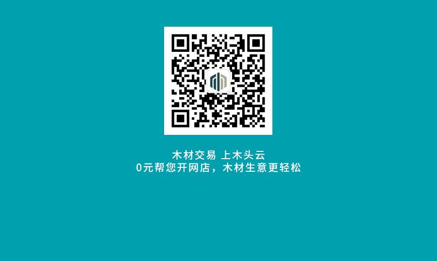 榄仁木详情页(乔木世家).jpg