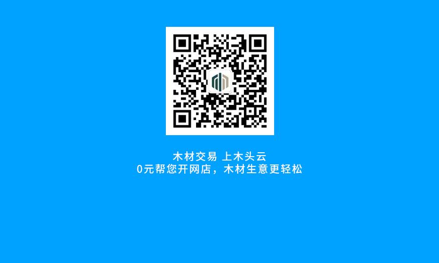 海棠木详情页(乔木世家).jpg