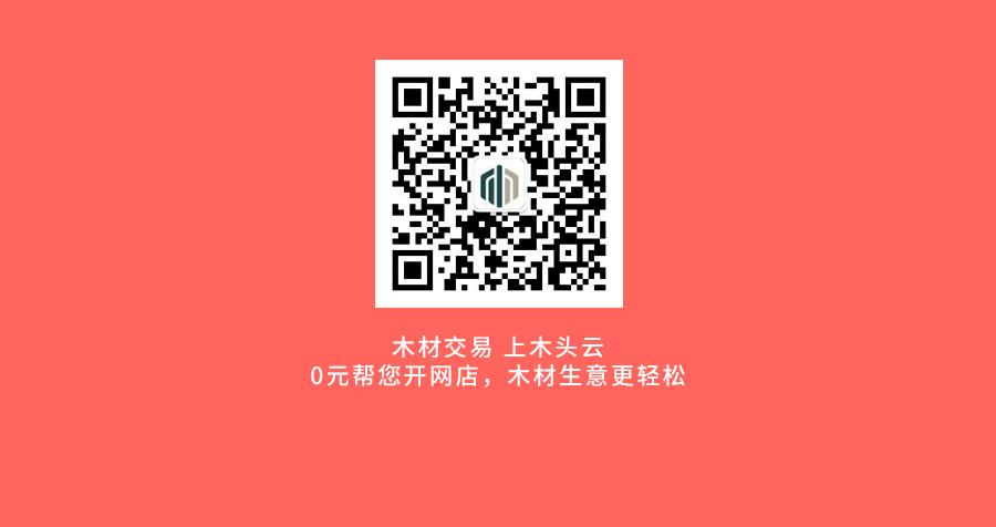漆木详情页(瑞之源木业).jpg