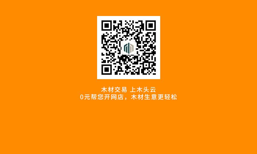小斑马详情页(勇创贸易).jpg